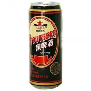 黑啤酒艾尔蓝带酒听装500ml*24罐 啤酒批发