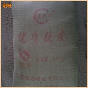 厂家供应 江苏优质饲料麸皮 40kg袋装麸皮大片出售