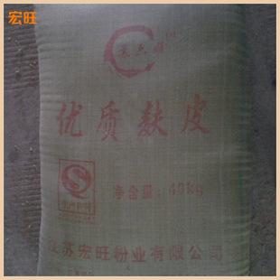 厂家销售 营养健康动物饲料麸皮 有机小麦麸皮