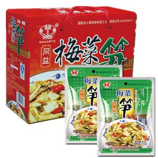 酱腌菜厂家生产同益 70g梅菜笋 休闲小菜酸菜咸菜笋 超低折扣免邮