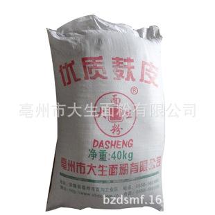 厂家供应 优质麸皮粉 亳州大麸皮麦麸 动物饲料