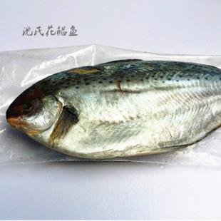 冷冻鲳鱼批发:野生鲳鱼|雪花鲳|花鲳鱼|白鲳鱼|雪花鲳鳊鱼