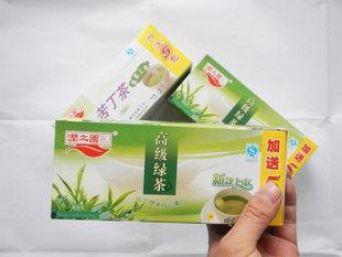 袋泡茶包装盒 茶叶包装盒 花茶包装盒 江苏南京苏州常州定做