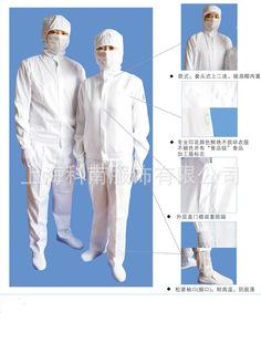 食品工作服/白色食品服/食品服/工厂食品服/工作服/冬季工作服等