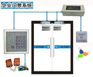 IC/ID 刷卡门禁考勤系统 办公室玻璃智能门禁系统 电子门禁安装