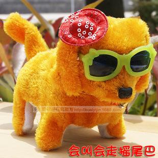 【地摊热销】带眼镜发光发声前进后退玩具狗 儿童益智电动玩具