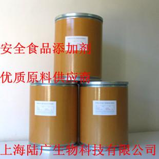防腐剂,保鲜剂,品质改良剂,营养添加剂  单月桂酸甘油酯