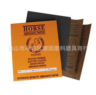 包装 包装设计 购物纸袋 纸袋 310_305