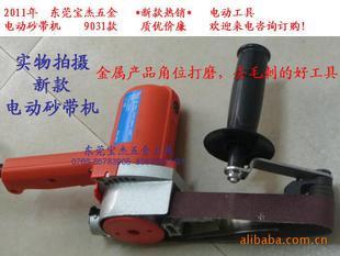 [JPDL]手持式砂带机|电动砂带机|台湾砂带机|砂带机|手持式砂带机