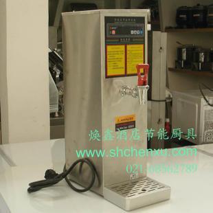 金城商用开水器 25L数控开水器 智能开水器 节能开水器