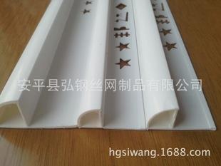 白色 封口 瓷砖阳角线|瓷砖压边条