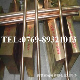 供应c17200铍青铜【高弹性耐磨光亮】qbe2铍青铜 2.1245铍青铜