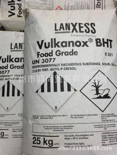 广州现货  大量供应 抗氧化剂264 抗氧剂264 抗氧剂BHT 德国