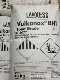 广州大量供应 防老剂抗氧剂BHT 抗氧化剂 抗氧剂BHT食品级
