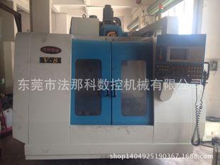 供应台湾晁群加工中心机、二手数控CNC电脑锣V-8