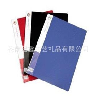供应PP文件袋 L型文件夹 pvc文件夹 量大价优