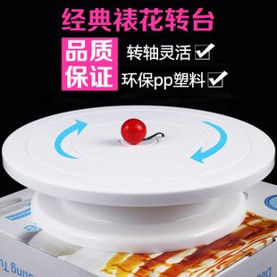 烘焙工具 家用裱花台 烘培diy 防滑生日蛋糕架 裱花转盘托白色底