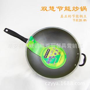 节能炒锅 铸铁炒锅 电磁炉炒锅 生铁节能锅 赠品锅32-36CM