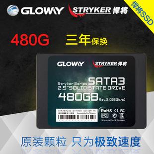 光威SSD480g固态硬盘500g笔记本台式机通用