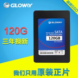 光威固态硬盘120G台式机笔记本SSD128G包邮