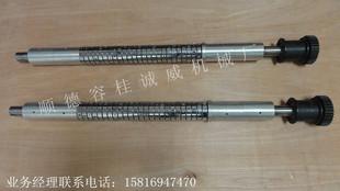 配件及设备机械诚威促销加工定制行业台湾滑差气胀轴分切机收卷轴