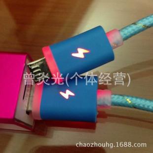 新款编织线数据线 发光数据线 手机数据线 彩色数据线 批发厂家