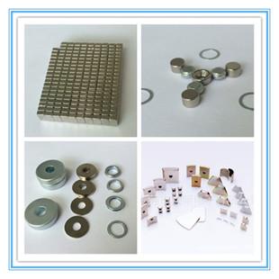 【生产】圆环磁石 圆形磁石 异形磁石 凸形磁石 沉头孔磁石