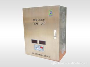 晨曦臭氧杀菌设备CXF-10G