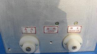 供应:碎石机电容箱DXK2型