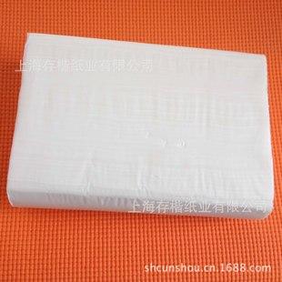 【全网】 擦手纸  加厚型N折擦手纸 印花三折擦手纸 厂家直销
