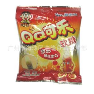 批发团购23克旺旺旺仔QQ糖水果软糖5连包休闲零食