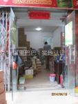 深圳市航程发贸易有限公司