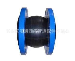 供应橡胶软接头 上海橡胶软接头 法兰式橡胶软接头