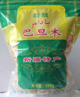干果坚果厂家批发新疆干果500g袋装精品原味巴旦木袋装 精品干果