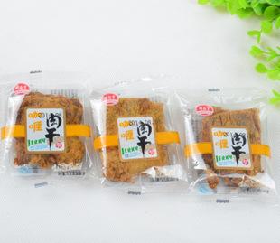 来俩份 厂家直销鑫阳肉干 咖喱 沙爹 五香香辣四种口味肉干