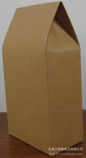 三然居茶叶普洱茶包装 半圆角牛皮纸盒 散茶盒沱茶盒 简易折叠盒