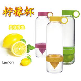手动榨汁柠檬杯 韩国柠檬杯 果汁水杯 非玻璃柠檬杯子