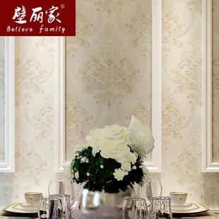 高档无纺布墙纸无缝墙布客厅背景墙卧室欧式现代立体环保防潮