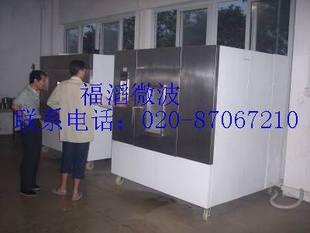 工业微波炉,广州福滔专用微波实验炉,工业微波设备
