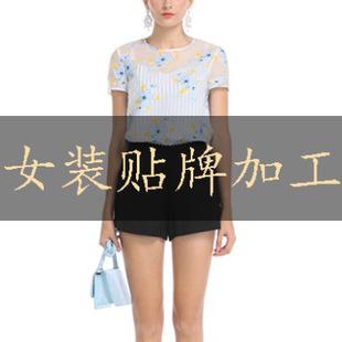 服装加工厂 精品服装加工 时尚精品服装加工 上海精品服装加工厂