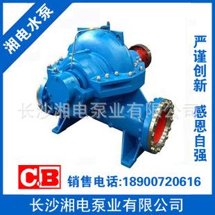 S循环泵,双吸循环泵,湖南循环泵,水泵厂循环泵,循环泵厂家
