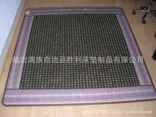 玉石床垫各种规格,可定做,贴牌!玉石床垫天然玉石床垫