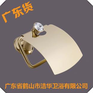 厂家直销金色浴室合金纸巾架 浴室合金纸巾架 合金纸巾架 纸巾架