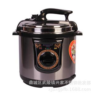 电压力锅批发 半球md15-900w机械高压锅 不锈钢压力锅