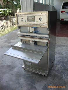 供应包装机 茶叶包装机 内膜包装机 茶叶内膜包装机