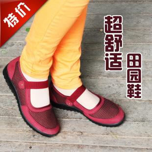 手工棉鞋花样图纸福字
