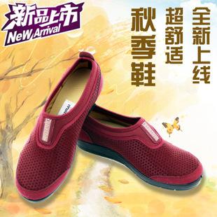 棉鞋编织福字花样图解