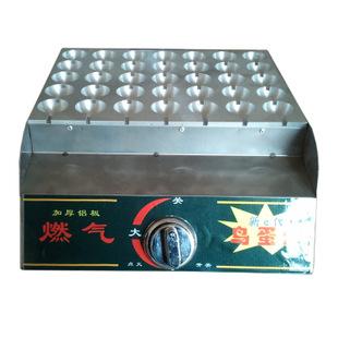 供应烤鹌鹑蛋机烤鸟蛋机烤蛋机