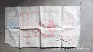 现货库存各类规格的麸皮袋  塑料编织袋厂家专业加工定做