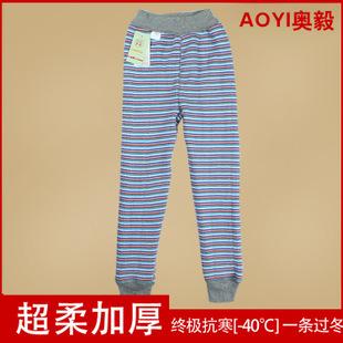 超柔男童女童大童加厚保暖裤双层加厚冬款条纹保暖儿童毛裤绒裤